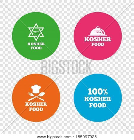 Kosher food product icons. Chef hat with fork and spoon sign. Star of David. Natural food symbols. Round buttons on transparent background. Vector