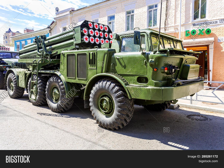 Samara, Russia - May 5 Image & Photo (Free Trial)   Bigstock