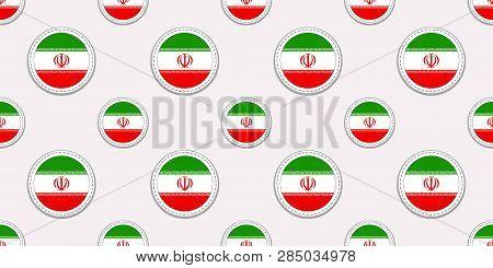 Iran Round Flag Seamless Pattern. Persia Background. Vector Circle Icons. Geometric Symbols Stickers