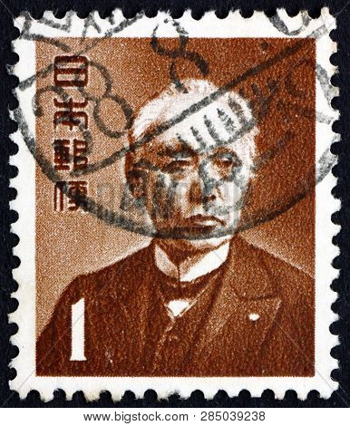 Japan - Circa 1952: A Stamp Printed In Japan Shows Baron Hisoka Maejima, Was A Japanese Statesman, P