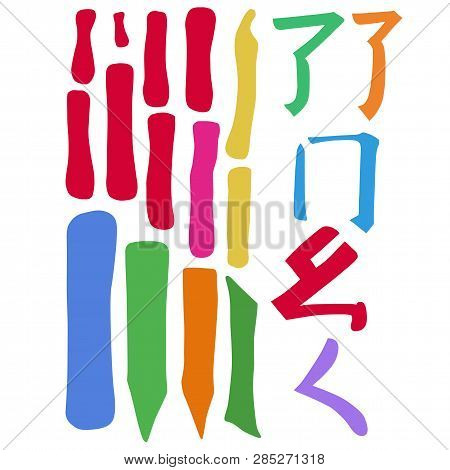 Main Chinese Hieroglyphs Calligraphy Graphic Symbol Set (vertical Lines, Singing Cricket, Curled Dra
