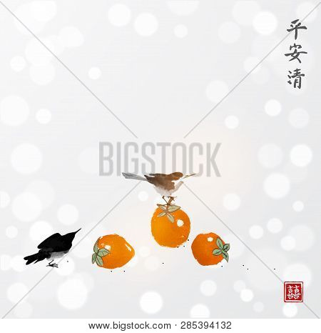 Two Little Birds And Persimmon Fruits On White Glowing Background. Traditional Japanese Ink Wash Pai