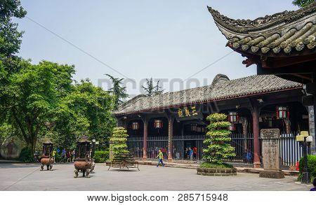 Chengdu, China - Aug 20, 2016. Ancient Temple In Chengdu, China. Chengdu Is The Capital Of Southwest