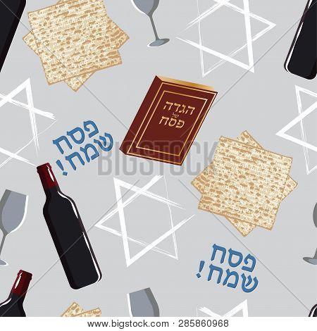 Pattern Happy Passover Jewish Lettering And Matza