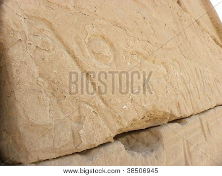 Inscription in egypt temple wall
