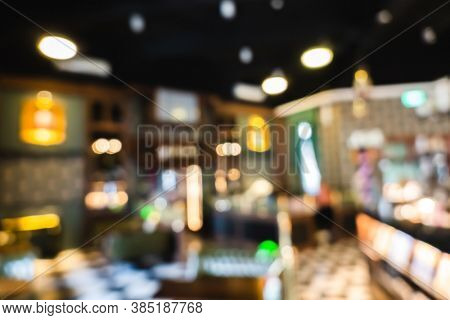 abstract background of coffee shop, shallow depth of focus