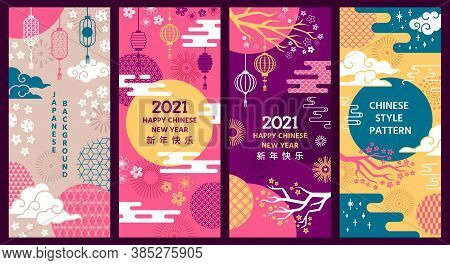 Chinese Background. Decorative Asian Lanterns, Clouds And Patterns, Ornaments. Traditional Oriental
