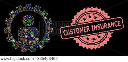 Glare Mesh Network Customer Setup Gear With Light Spots, And Customer Insurance Grunge Rosette Seal.
