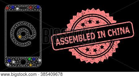 Shiny Mesh Network Smartphone Address With Light Spots, And Assembled In China Textured Rosette Seal