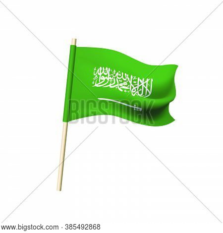 Saudi Arabia Flag. Inscription: Lā Ilāha Illa Llāhu Muḥammadan Rasȳlu-llāhi -