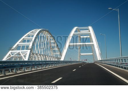 Arches Of The Crimean Bridge Connecting The Banks Of The Kerch Strait: Taman And Kerch, Crimea. Russ