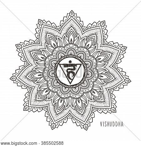 Vishudda Fifth Chakra Vector Illustration.throat Chakra Symbol. Black And White Color.