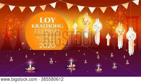 Festival Of Lights Poster For Loy Krathong 2020 With Floating Lotus Candles And Glowing Lanterns Wit
