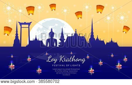 Festival Of Lights Or Loy Krathong Poster Design With Paper Lanterns Above A Silhouetted City And Fl