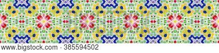 Geometric Rug Pattern. Seamless Tie Dye Rapport. Ikat Japanese Motif. Abstract Kaleidoscope Motif. D