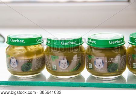Moscow, Russia - September 12, 2020:jars With Child Nutrition Vegetable Purre Gerber On Pattern Back