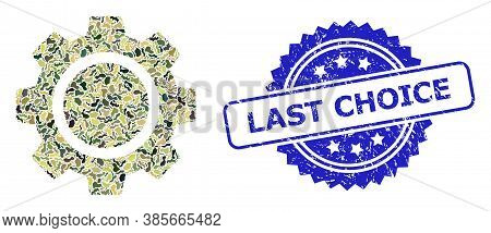 Military Camouflage Collage Of Cog Wheel, And Last Choice Textured Rosette Seal Imitation. Blue Seal