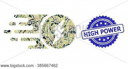 Military Camouflage Composition Of Electric Charge, And High Power Unclean Rosette Seal. Blue Seal I