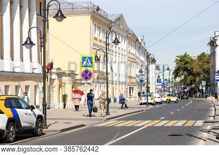 Moscow, Russia - September 6, 2020: People Walk On Pyatnitskaya Street On Sunny September Day. Pyatn