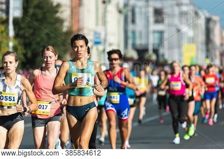 Novosibirsk, Russia - September 12, 2020: Raevich Half Marathon. Marathon Runners Start. Athletes Ru