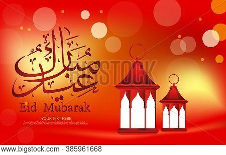 Eid Mubarak Islamic Vector Design With Arabic Galligraphy Wishes Eid Mubarak For Saudi Arabia And Mu