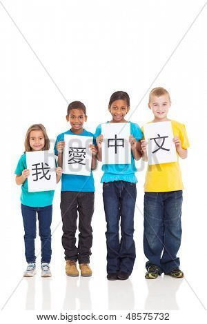 cute group kids holding paper saying i love chinese, written in chinese