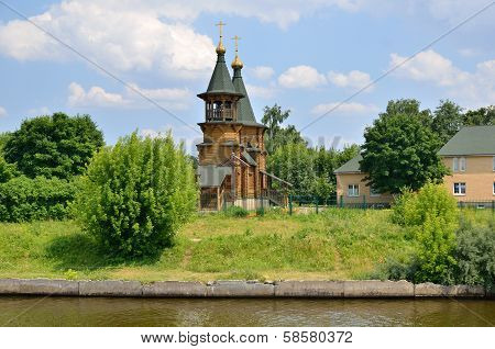 Cathedral With Bell Tower On Volga River Bank In Russia