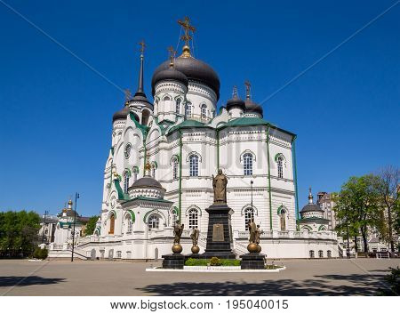 Voronezh, Russia - May 6, 2017: View of the Annunciation cathedral on the Revolution avenue of the city of Voronezh