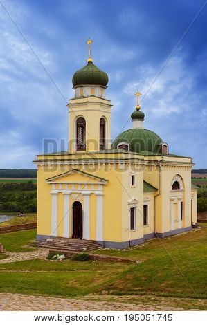 Church of Alexander Nevsky near the Khotyn Fortress Podillya Ukraine