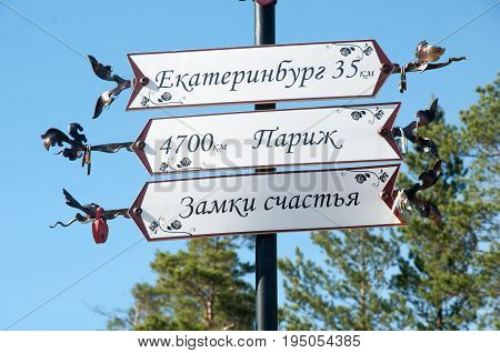 Pervouralsk, Russia - June 1, 2017: A Closeup Of The Lamp Post With Street Signs Of The Distance To