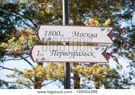 Pervouralsk, Russia - June 1, 2017: A Closeup Of A Street Sign Of Distance (in Kilometers) From The
