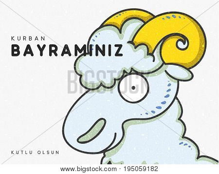 Greeting card design with cute amusing Sheep for Muslim culture. Festival of Sacrifice, Eid-Al-Adha Mubarak.