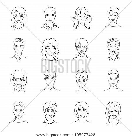 Set of different avatars girls and men. Avatar and face icon in set collection on line style vector symbol stock web illustration.