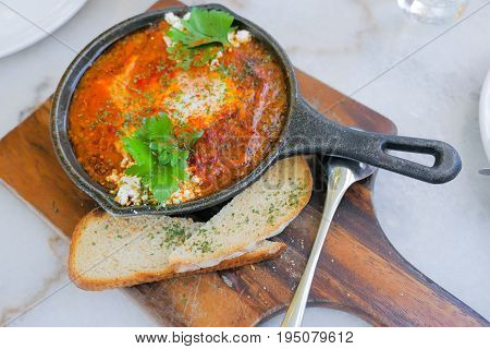 Delicious Quinoa Shakshuka With Egg, For Healthy Meal