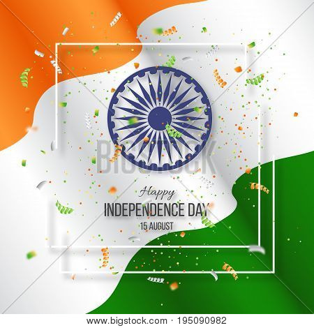 Indian Independence day holiday background. 3d wheel with white frame, serpentine and wave indian flag. Vector illustration.