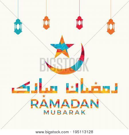 Ramadan Mubarak vector logo design. Design for muslim ramadan holiday. Vector arabian holiday background.