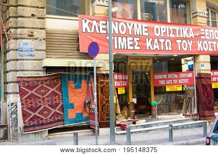 Street scenes in Athens, Greece. Athens. November 15, 2016.