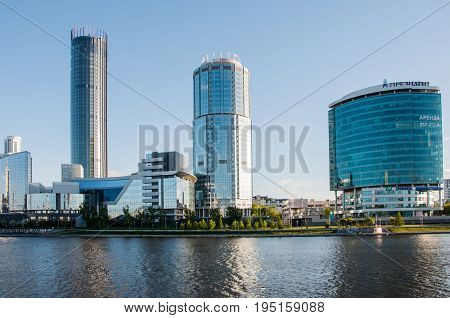 Yekaterinburg, Russia - June 1, 2017: A General View At The Hyatt Regency, Yeltsin Center, Iset Towe