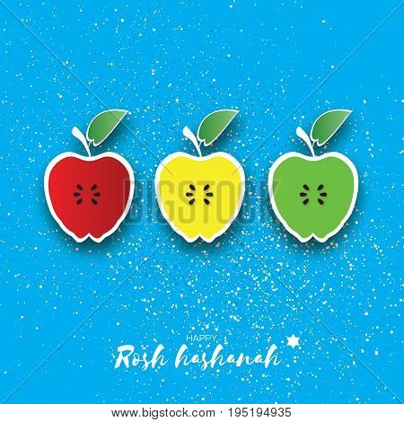 Jewish New Year, Rosh Hashanah. Apple Paper cut style. Holiday. Vector illustration