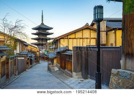 Yasaka Pagoda And Kyoto Ancient Street In Kyoto, Japan