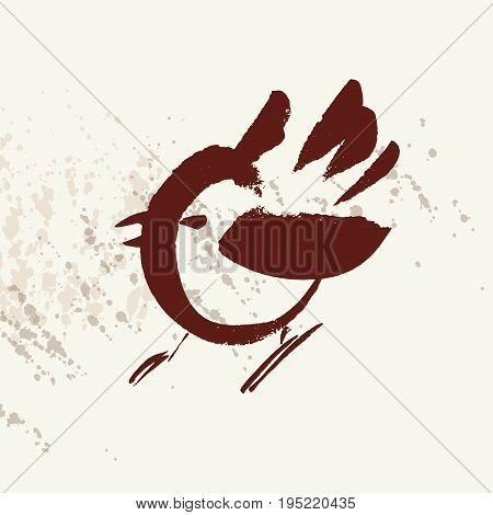 hand drawn sketch cute bird vetor illustration