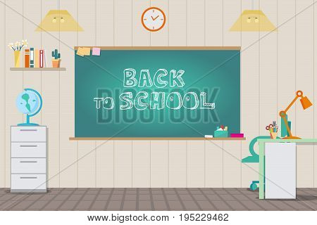 School interior is class with a cupboard for books, school board and teacher's desk. Vector flat cartoon illustration