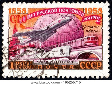 UKRAINE - CIRCA 2017: A postage stamp printed in USSR shows Centenary of Russian Postage Stamp from the