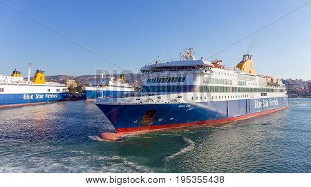 PIRAEUS, GREECE - JULY 4, 2017: Ferry boat