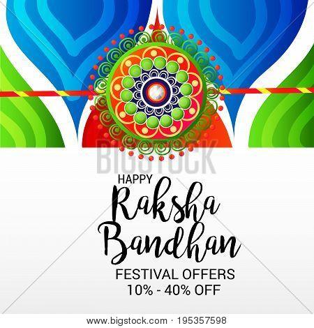 Happy Raksha Bandhan_12_july_68