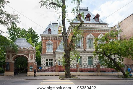 MOSCOW - July 5 2017: Timiryazev Biological Museum building on July 5 2017 inMoscow. This building was built in 1898 it is object of cultural heritage of Federal significance.