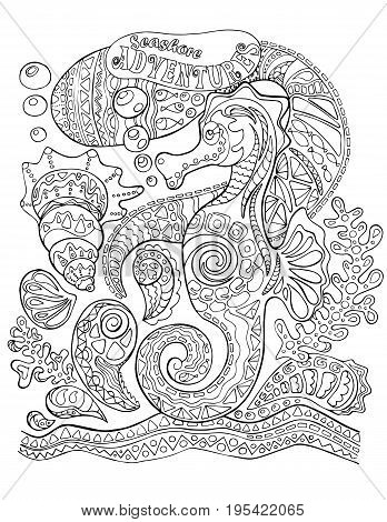 Seahorse and sea shells adult coloring page. Sea horse vector coloring book cover. Underwater abstract illustration with doodle ornament. Nautical coloring page. Zentangle decorated vertical postcard