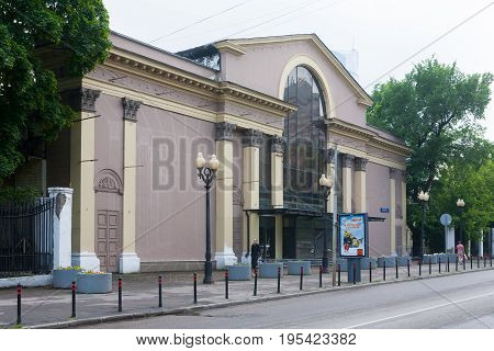 MOSCOW - JULY 13: Krasnaya Presnya cinema building on July 13 2017 in Moscow. The building of the cinema is under reconstruction at present.