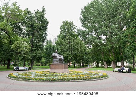 MOSCOW - JULY 5: Monument to Vladimir Lenin and a flower bed in December Uprising Park on July 5 2017 in Moscow. Vladimir Lenin was Russian revolutionary.