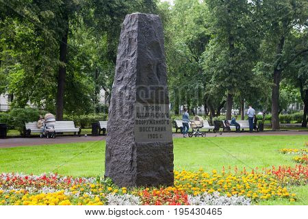 MOSCOW - JULY 5: Obelisk to Heroes of the December Armed Uprising of 1905 and flowers in Krasnopresnensky Square on July 5 2017 in Moscow. This Park is located in the center of Moscow.
